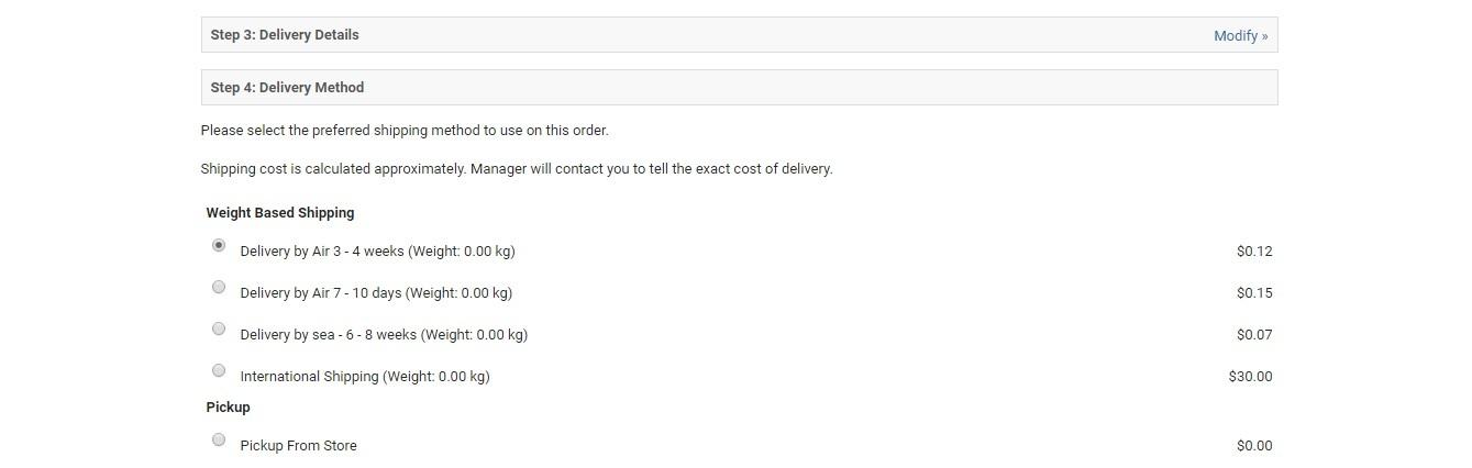 Способ доставки товара